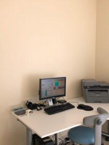 Ordinateur d'imagerie numérique du Dr Hatraf